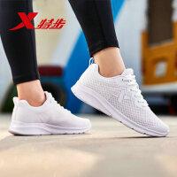 特步女鞋运动鞋女新品跑步鞋正品官方跑鞋网面透气休闲鞋881218119098