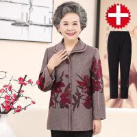 中老年人秋装女妈妈老人秋冬衣服60-70-岁奶奶大码加绒外套上衣