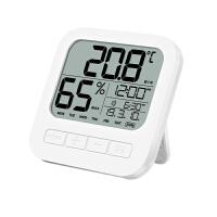 多功能电子温湿度计测温计家用电子数显温度表闹钟学生用婴儿童房