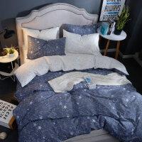 床单被罩四件套全棉简约大气纯棉床上用品条纹男生被套学生三件套