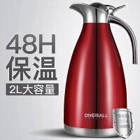 欧式大容量2000ml真空保温壶家用小暖水壶304不锈钢内胆2升热水瓶