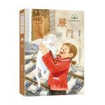 故乡中国儿童文学丛书--腰门