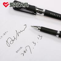 爱好签字笔中性笔1.0mm子弹头商务学生用水性笔碳素水笔中性笔8977
