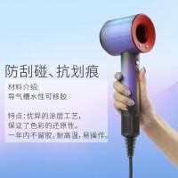 适用于dyson戴森吹风机贴纸不留胶电吹风磨砂创意保护强力贴膜
