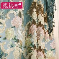 欧式窗帘布成品大气新款遮光卧室客厅雪尼尔水溶镂空绣花k 定制(要几米选几份)