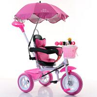 三轮车脚踏车小孩单车1-3-5-2-6岁大号手推车男女宝宝自行车 透粉 粉色四合一