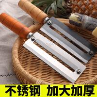 削甘蔗皮的刀菠萝器商用切甘蔗刨皮刀不锈钢打皮刮皮削皮器