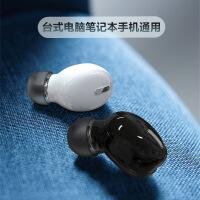 �k公�_式��X耳�C�o�手�C通用 �m用�A��s耀V30/honor20/10/8X�{牙P40/30/nova6/5/4耳塞入耳