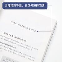 汤姆・索亚历险记(语文新课标必读丛书)