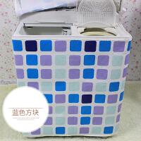 新双桶洗衣机通用防水套海尔双缸半自动老式洗衣机罩防尘加厚K