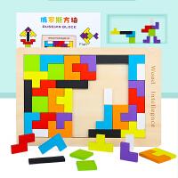 俄罗斯方块积木拼图儿童1-2-3-4-6周岁宝宝益智力开发男女孩玩具