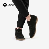 【低价秒杀】jm快乐玛丽秋季高帮方根平底男鞋反绒素面休闲鞋子62116M