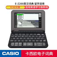 卡西欧电子词典(CASIO)E-Z200DB电子辞典 琉璃蓝 英汉学习机型 留学