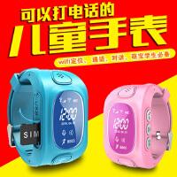 智能电话手表手机 蓝牙插卡 儿童定位 学生运动手环 防水腕表 儿童智能手表 防水GPS定位 可以会能打电话的手表 插卡