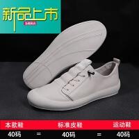 新品上市真皮小白鞋男19新款春夏季男鞋潮鞋男士百搭柔软板鞋 白色 头层牛皮