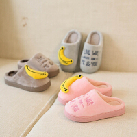 秋冬季儿童香蕉AB面保暖室内男童女童居家拖鞋中小童地板拖鞋