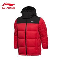 李宁中长款羽绒服男士运动生活系列保暖连帽冬季80%白鸭绒运动服AYMK105
