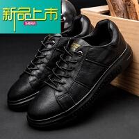 新品上市秋季圆头板鞋男韩版潮流男士休闲鞋男真皮英伦百搭鞋子男潮鞋 黑色