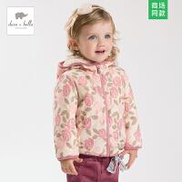 [2件3折价:92.4]davebella戴维贝拉秋冬季女童加绒外套 宝宝印花连帽外套DB4258