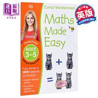 【中商原版】DK:Maths Made Easy Workbooks DK数学一点通练习本:加减法 儿童亲子家庭教辅课外