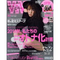 [现货]日本ViVi 2014年10月 女装潮流杂志 超低价 附赠品