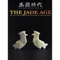玉器时代,艾丹,中国青年出版社,9787500669241