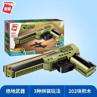 启蒙积木手枪男孩拼装小颗粒积木枪6男童拼插塑料模型5儿童玩具礼物7