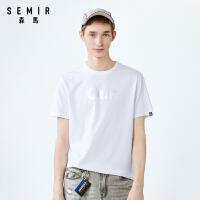 森马短袖T恤男2020夏季新款舒适圆领套头上衣学生潮牌字母体恤衫