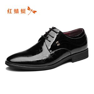 红蜻蜓男鞋商务皮鞋正装鞋子男WTA8171