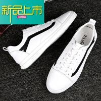 新品上市18秋季板鞋男韩版潮百搭学生鞋子男士潮流休闲鞋真皮平底小白鞋