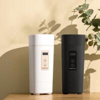 韩国大宇便携式烧水壶电热水壶家用全自动煮水小型迷你旅行保温杯D2