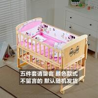 婴儿床实木多功能宝宝床bb摇篮床新生儿童拼接大床可折叠0-15个月