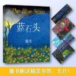 几米作品系列:蓝石头