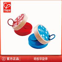 Hape响板早旋律 儿童益智玩具1-2岁宝宝木制音律男女孩培养乐感