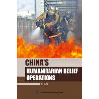 【正版二手书9成新左右】中国救援行动(英 李军 五洲传播出版社