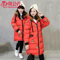 白领公社 亲子装 女士冬装新款连帽加厚棉衣母女装迷彩女童大衣女式韩版休闲棉服女孩外套