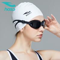 浩沙新款男泳镜防水防雾高清非近视中大框游泳眼镜女专业游泳装备