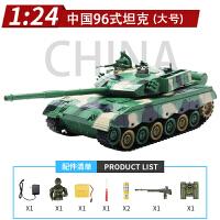 遥控坦克儿童大号充电动履带式可发射对战坦克越野汽车男孩玩具