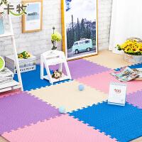 家用铺地板垫儿童泡沫地垫榻榻米垫子 拼接爬行垫宝宝爬爬垫拼图