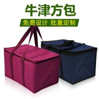 手提饭盒袋牛津布铝箔海鲜保温袋加厚冰包野餐保冷保鲜包定制