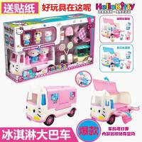 hello kitty凯蒂猫冰淇淋雪糕大巴车女孩过家家玩具生日礼物套装 新款冰淇淋雪糕车.送贴纸