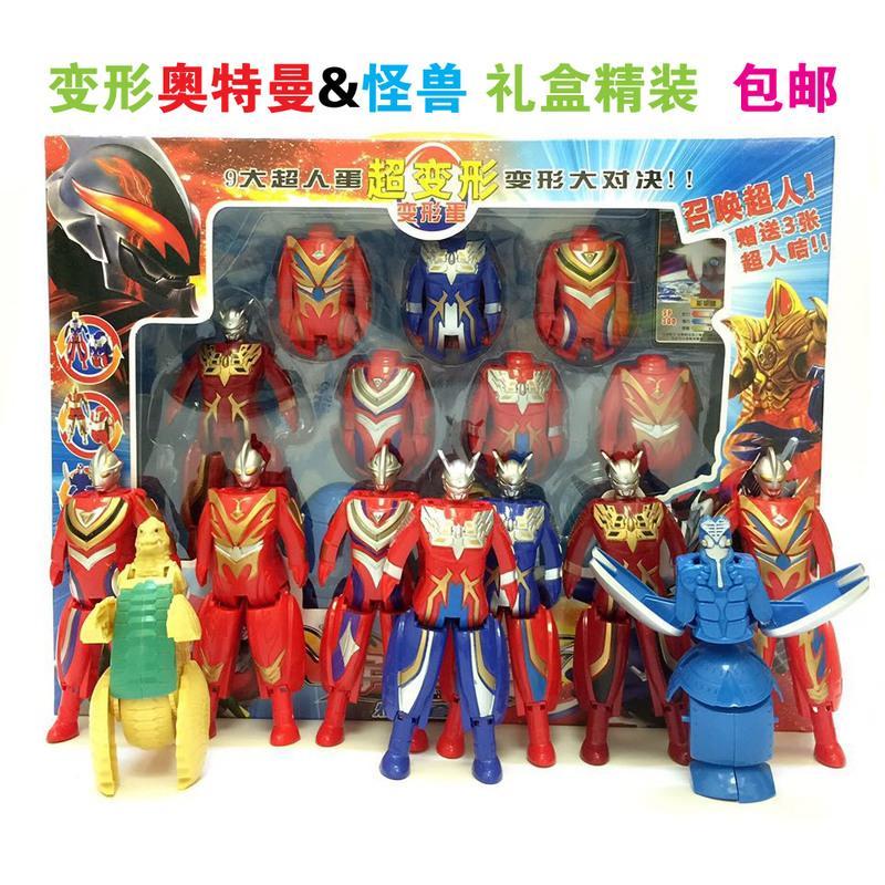 赛罗奥特曼蛋奥特蛋玩具恐龙怪兽变形蛋咸蛋超人变形玩具套装