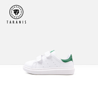 泰兰尼斯男女童板鞋儿童小白鞋春秋休闲儿童时尚板鞋