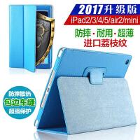 Liweek 苹果ipad迷你保护套 mini1/2/3/4保护壳 ipadmini3保护套壳 ipadmini4保护