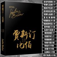 贾斯汀比伯JustinBieber写真集Purpose专辑周边同款海报礼物袋CD