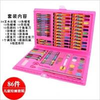 儿童水彩笔套装幼儿园24色画画笔小学生彩色笔绘画工具安全 86件【粉红套装】