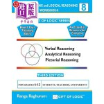 【中商海外直订】Critical Thinking and Logical Reasoning Workbook-8
