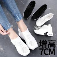 小白鞋女内增高春季2018新款百搭韩版学生休闲鞋子女夏透气网面鞋