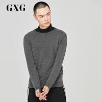 【GXG过年不打烊】GXG男装 秋季时尚深灰色圆领套头毛衫针织衫男#173820002