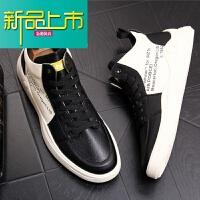 新品上市男士时尚皮鞋百搭运动休闲鞋男鞋英伦中高帮板鞋内增高短靴子